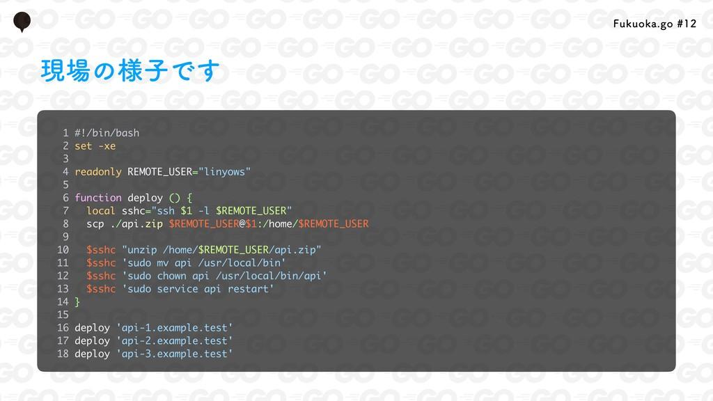 'VLVPLBHP 1 #!/bin/bash 2 set -xe 3 4 read...