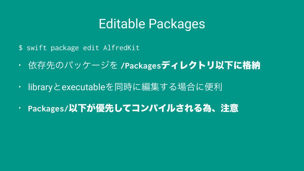 Editable Packages $ swift package edit AlfredKi...