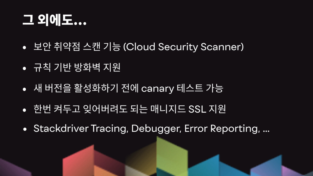... (Cloud Security Scanner) canary SSL • Stack...