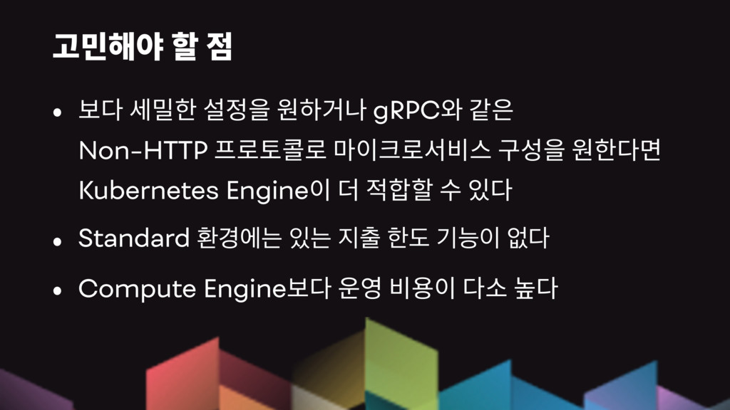 gRPC 
