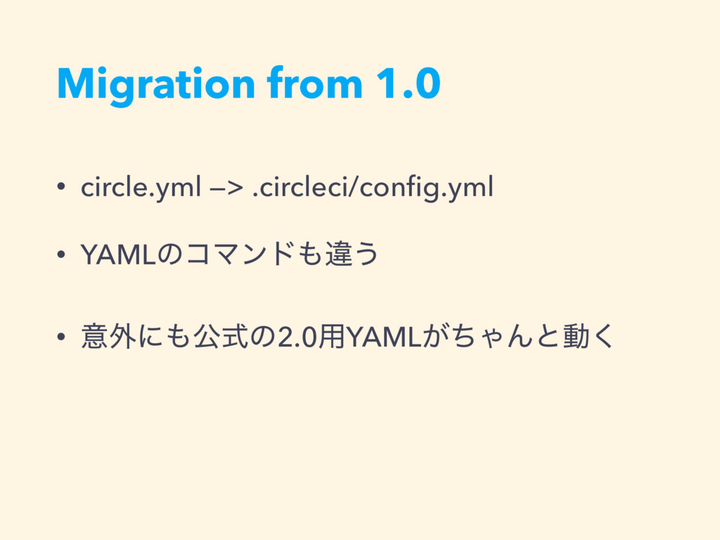 Migration from 1.0 • circle.yml —> .circleci/co...