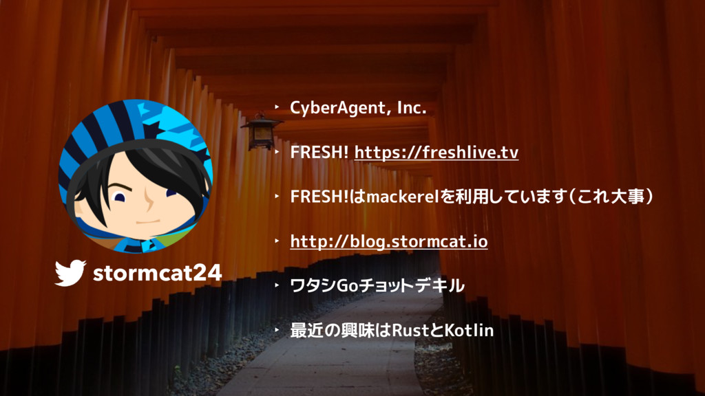 ‣ CyberAgent, Inc. ‣ FRESH! https://freshlive.t...