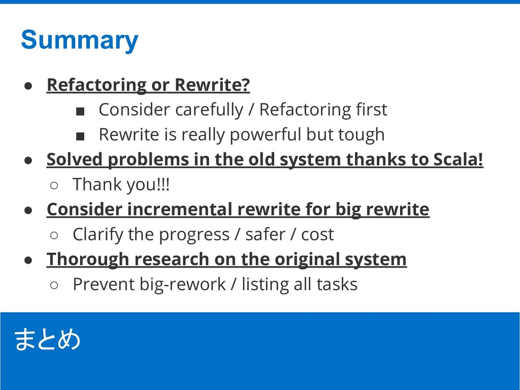 ©Hatena Co., Ltd. ● Refactoring or Rewrite? ■ C...