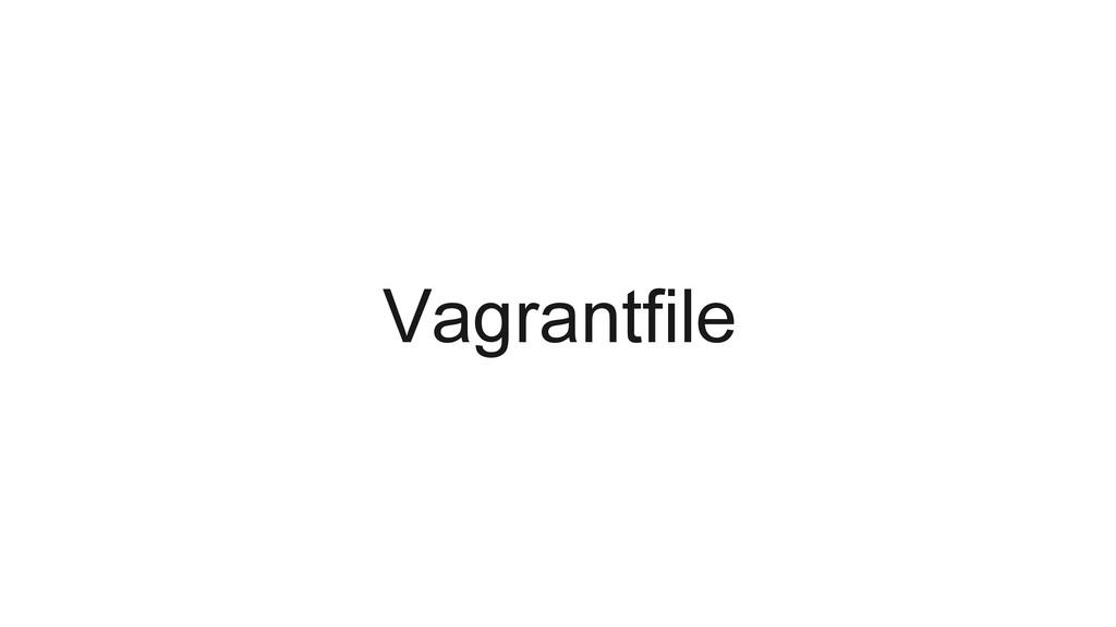 Vagrantfile