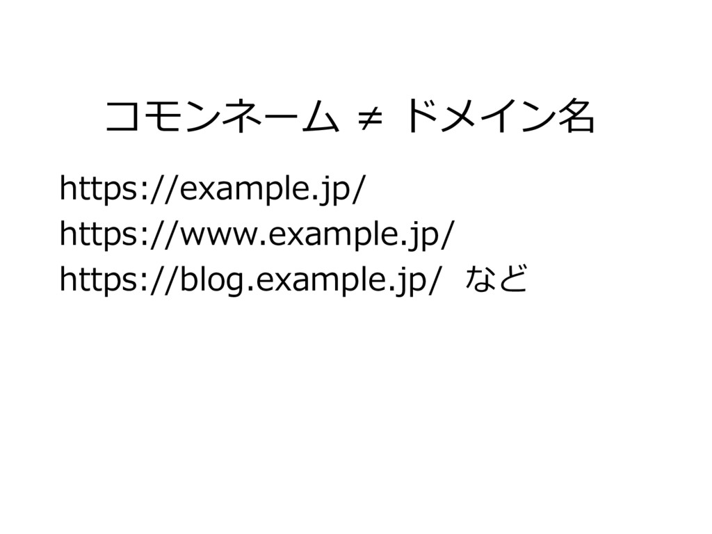 https://example.jp/ https://www.example.jp/ htt...