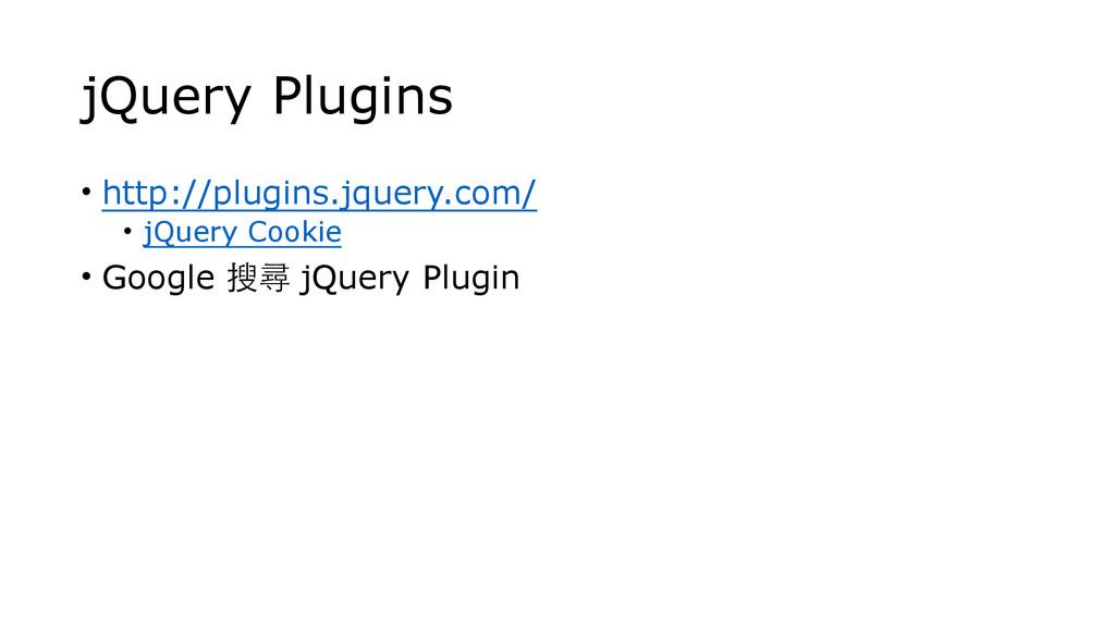 jQuery Plugins • http://plugins.jquery.com/ • j...