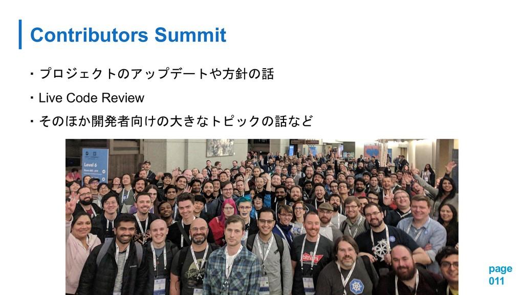 Contributors Summit page 011   ...