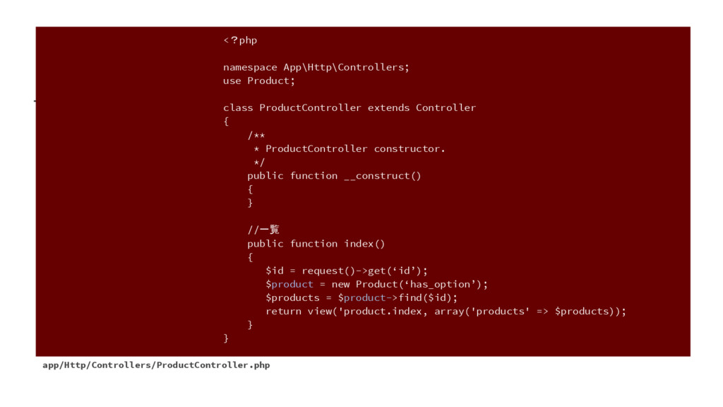 <?php namespace App\Http\Controllers; use Produ...
