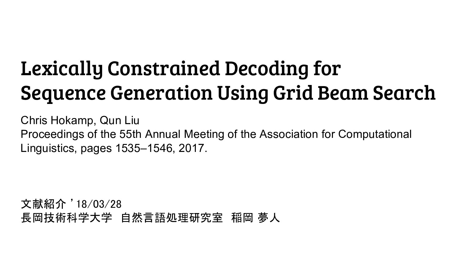Lexically Constrained Decoding for Sequence Gen...