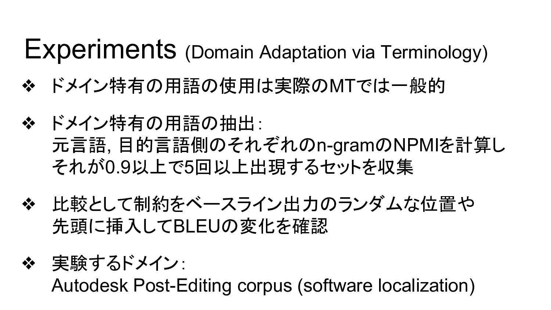 Experiments (Domain Adaptation via Terminology)...
