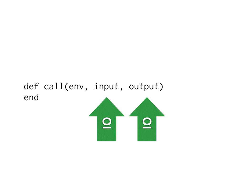 def call(env, input, output) end IO IO