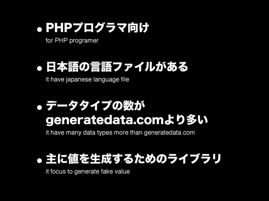 w1)1ϓϩάϥϚ͚ for PHP programer wຊޠͷݴޠϑΝΠϧ͕͋Δ it...