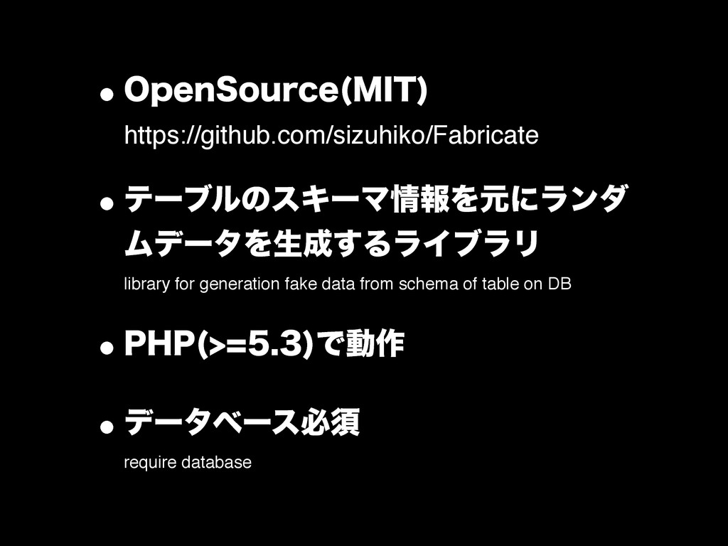 w0QFO4PVSDF .*5  https://github.com/sizuhiko/Fa...