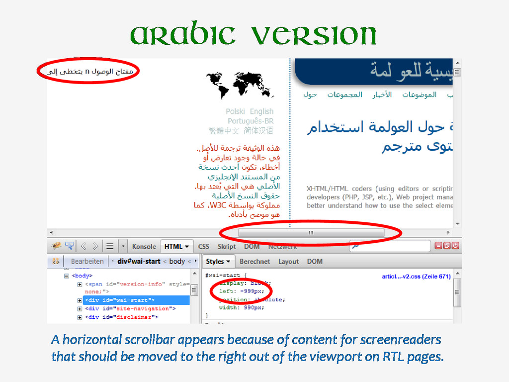 Arabic version A horizontal scrollbar appears b...