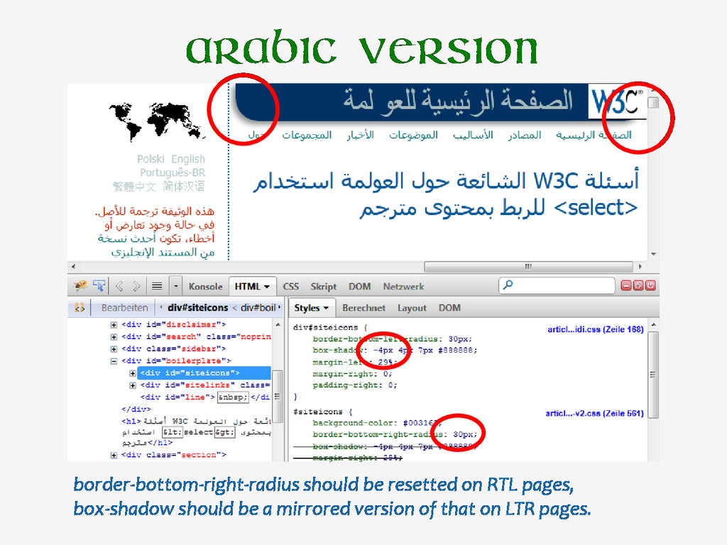 Arabic version border-bottom-right-radius shoul...
