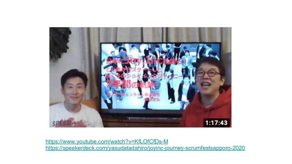 https://www.youtube.com/watch?v=KfLOfCfDs-M htt...