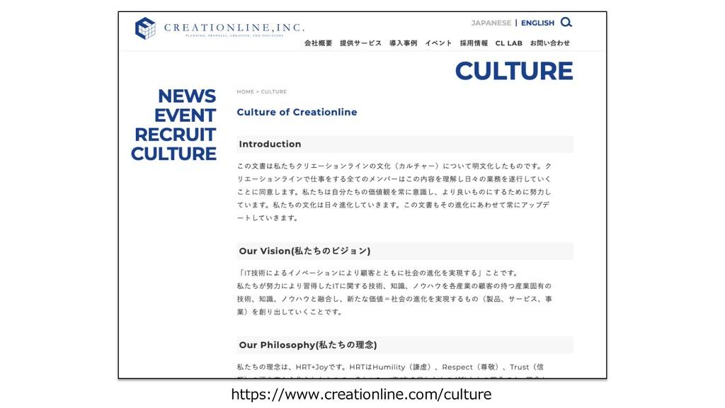 https://www.creationline.com/culture