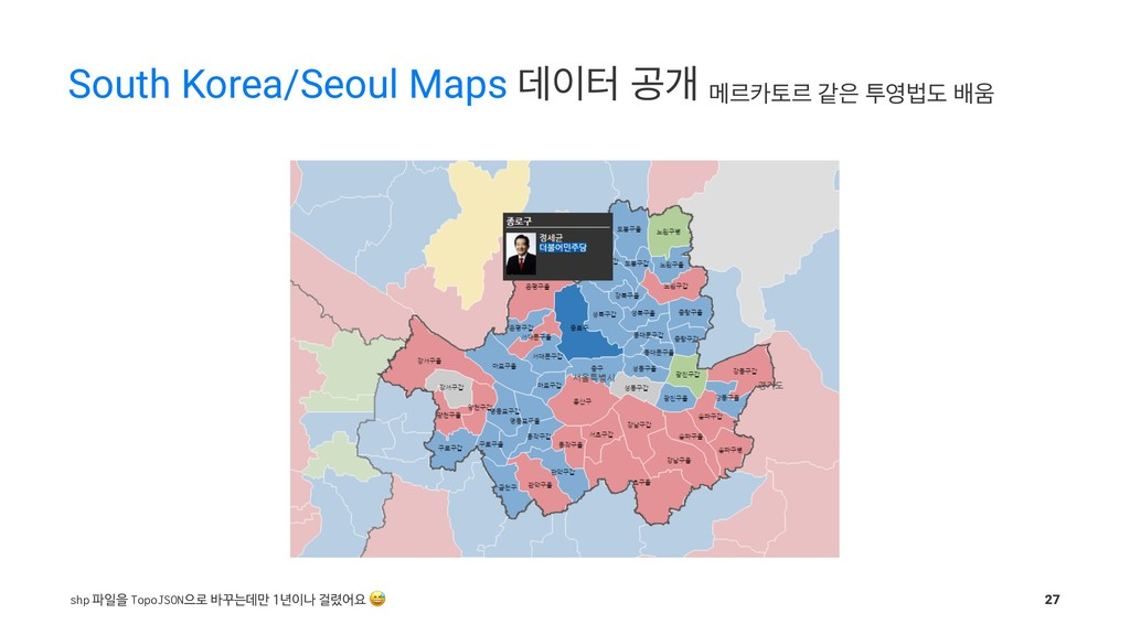 South Korea/Seoul Maps ؘఠ ҕѐ ݫܰషܰ э ైߨب ߓ ...