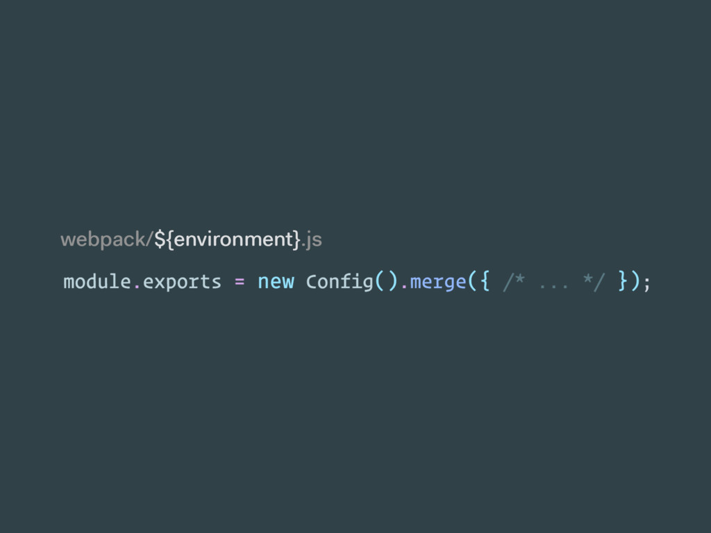 webpack/${environment}.js