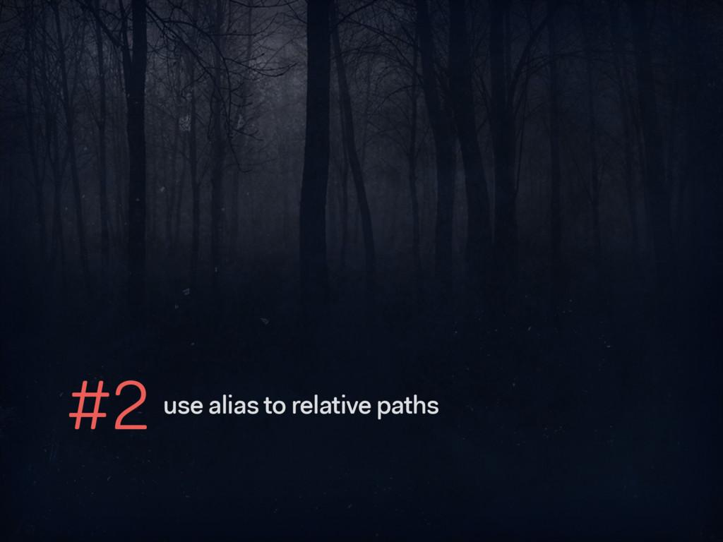 #2 use alias to relative paths