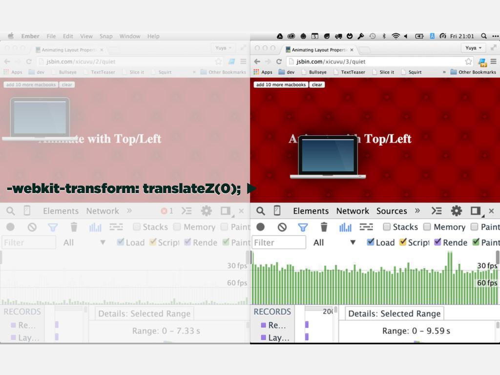 -webkit-transform: translateZ(0);