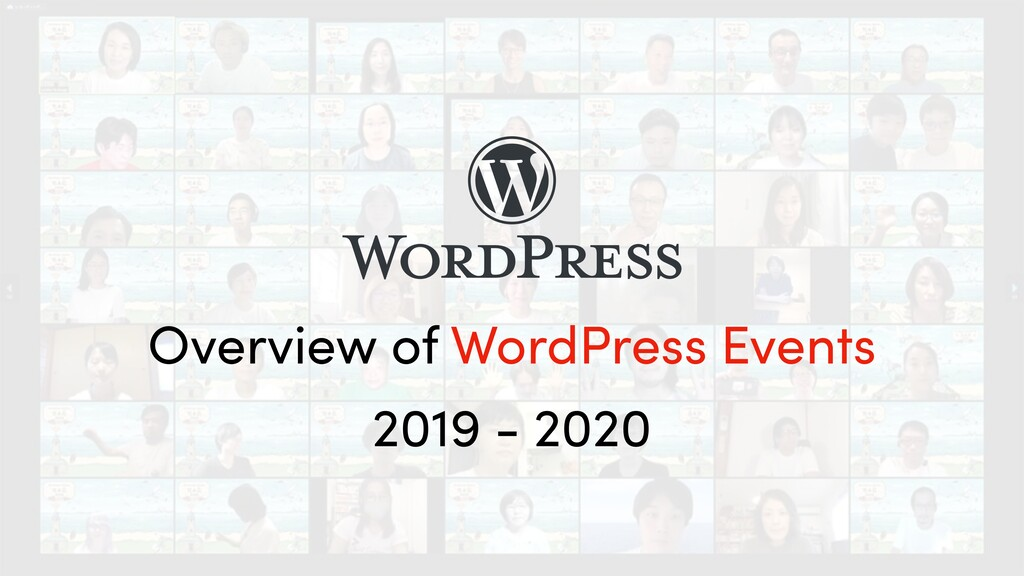 Overview of WordPress Events 2019 - 2020