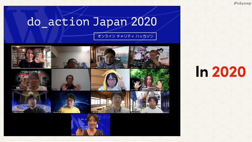 In 2020 #tokyowp