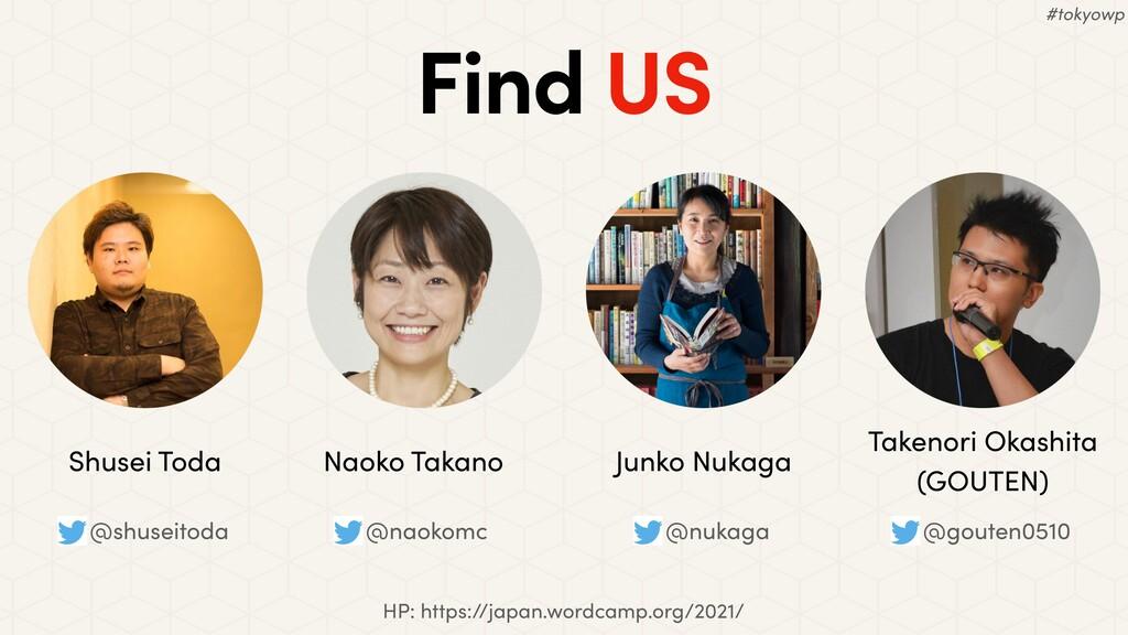 Find US Shusei Toda Naoko Takano Junko Nukaga T...
