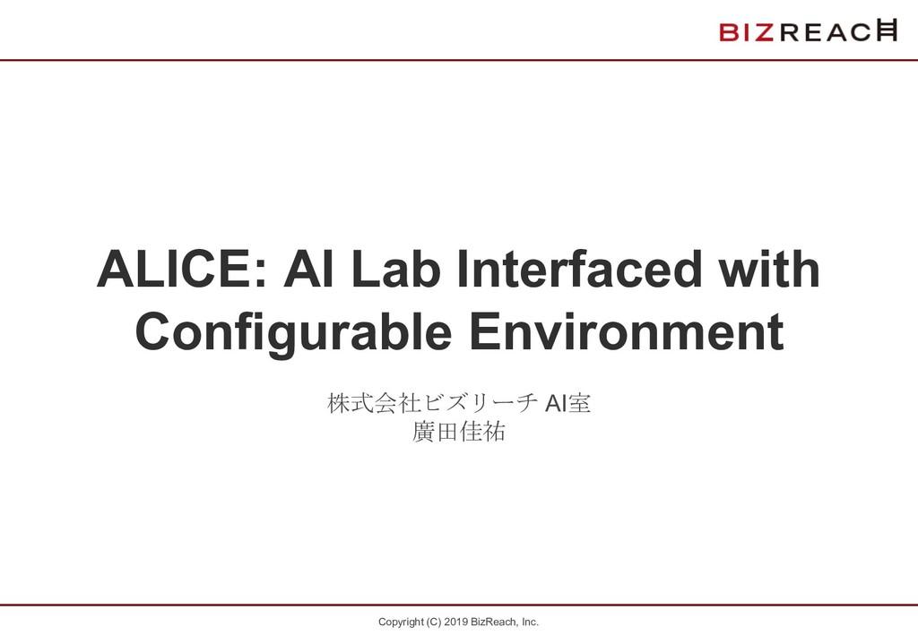 Copyright (C) 2019 BizReach, Inc. ALICE: AI Lab...