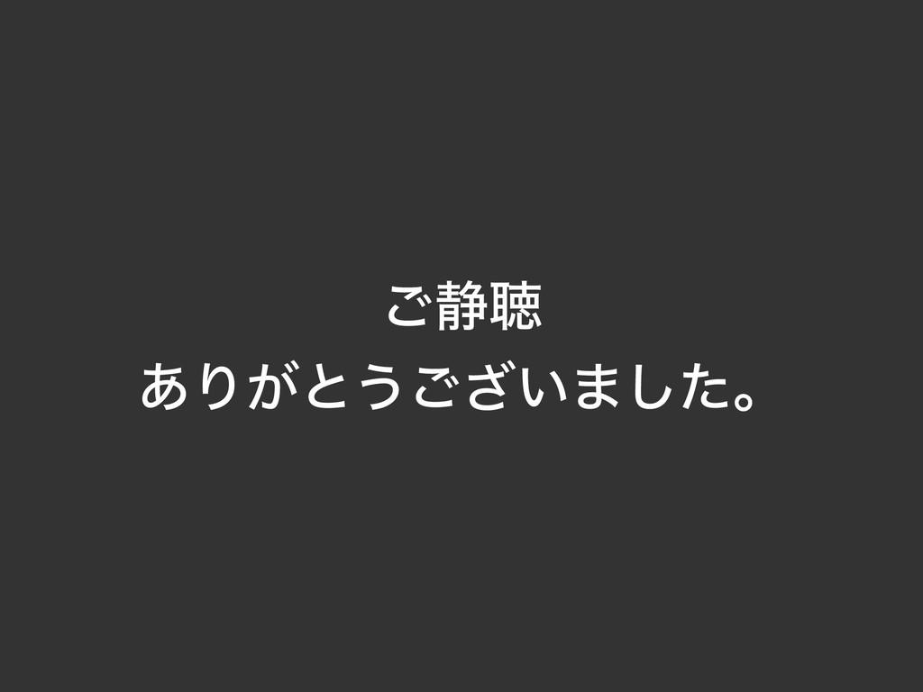 ͝੩ௌ ͋Γ͕ͱ͏͍͟͝·ͨ͠ɻ