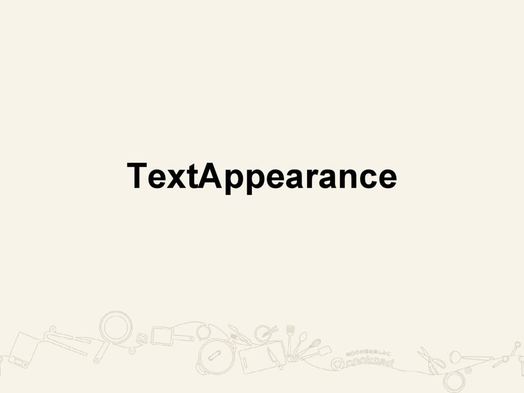 TextAppearance