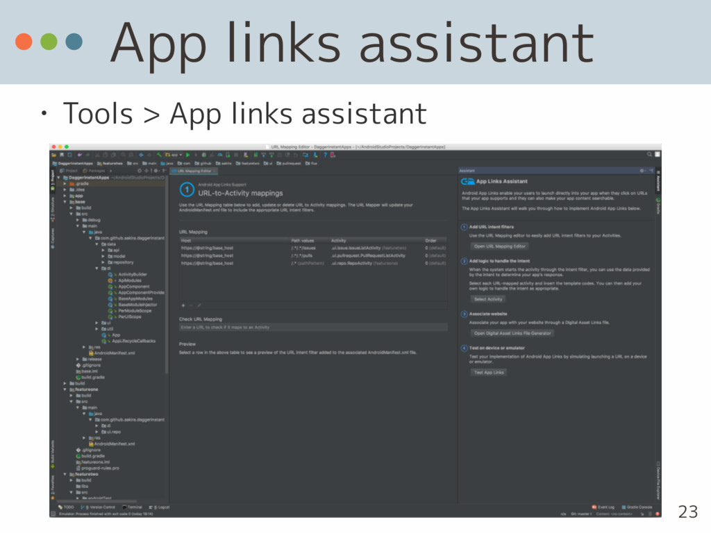 App links assistant • Tools > App links assista...