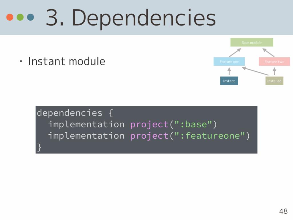 3. Dependencies • Instant module dependencies {...