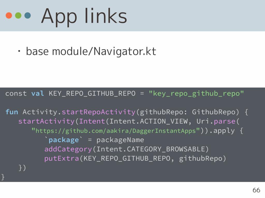 App links • base module/Navigator.kt const val ...