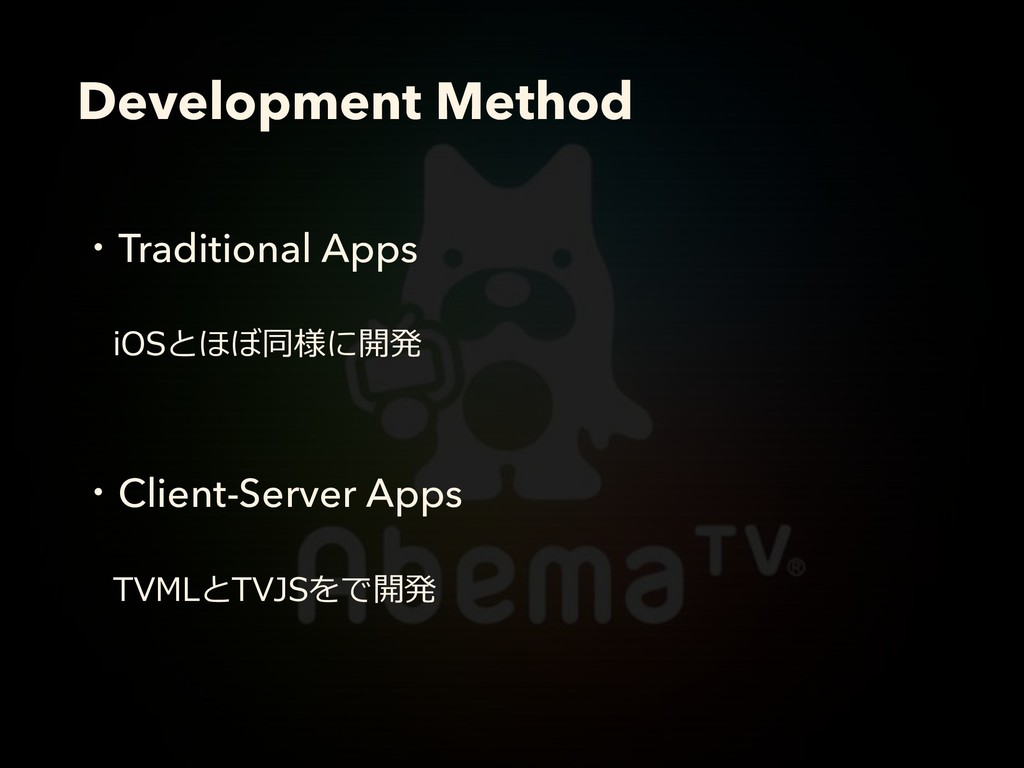 Development Method iOSとほぼ同様に開発 ɾTraditional App...