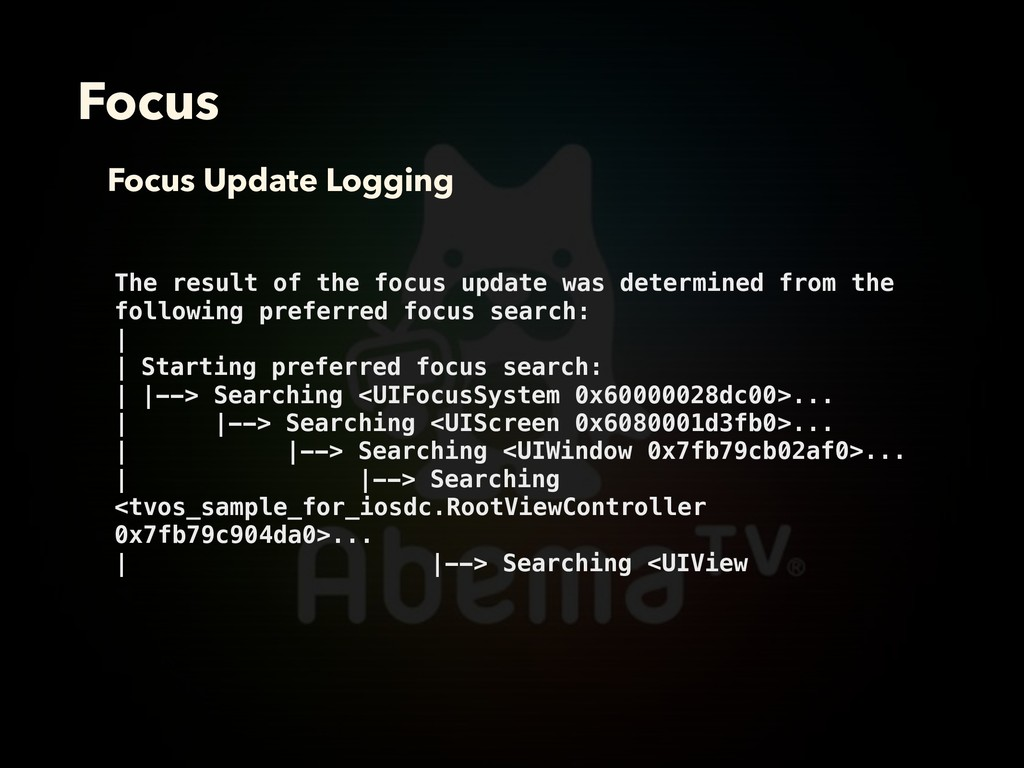 Focus The result of the focus update was determ...
