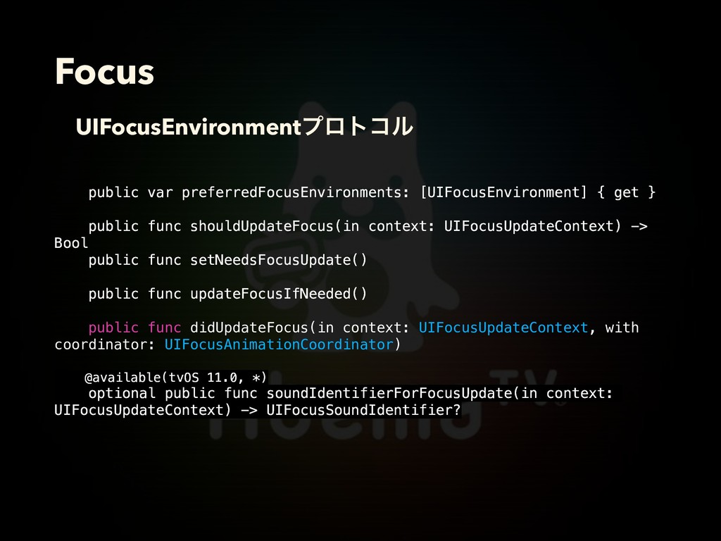 Focus public var preferredFocusEnvironments: [U...