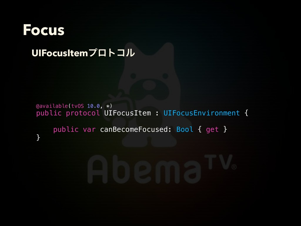 Focus @available(tvOS 10.0, *) public protocol ...