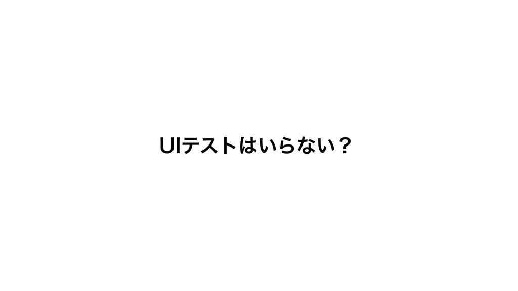 6*ςετ͍Βͳ͍ʁ