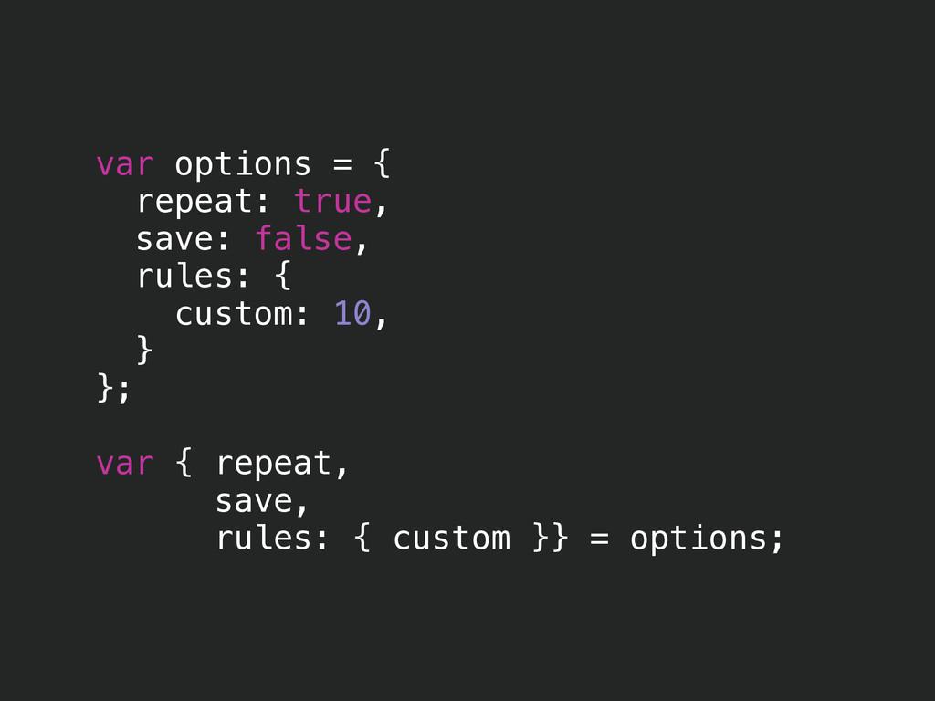 var options = { repeat: true, save: false, rule...