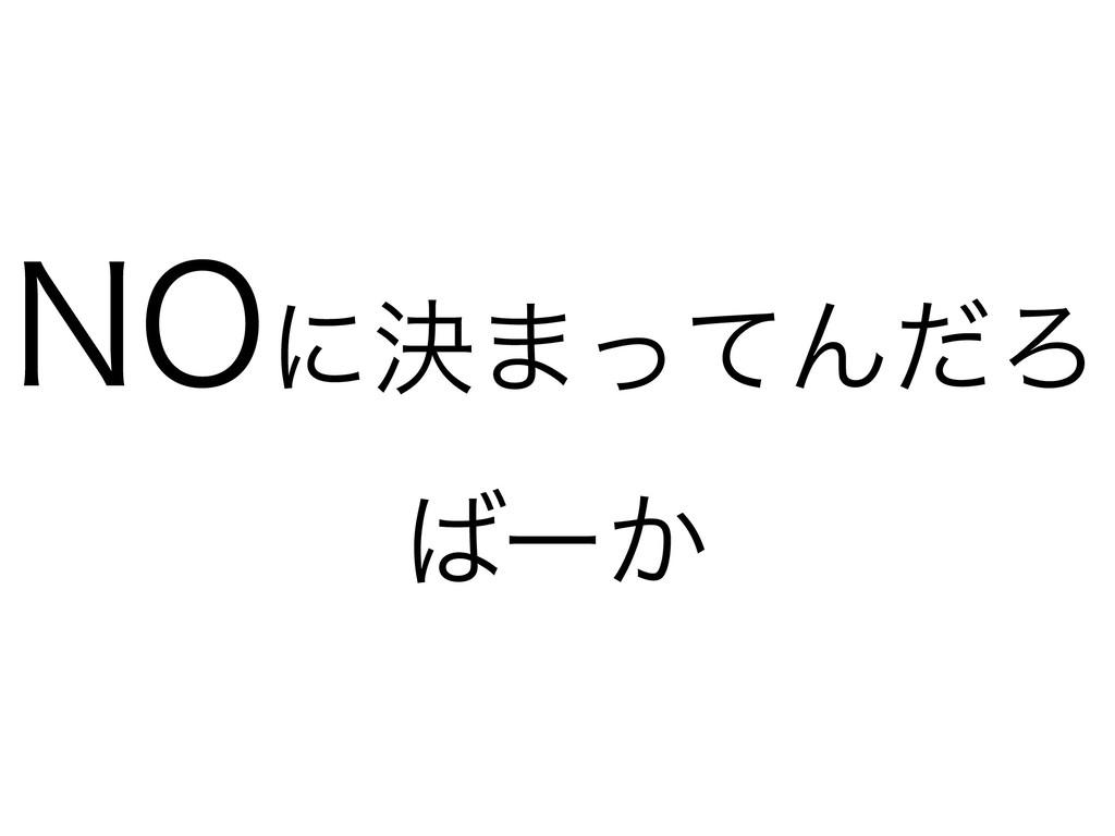 /0ʹܾ·ͬͯΜͩΖ ʔ͔