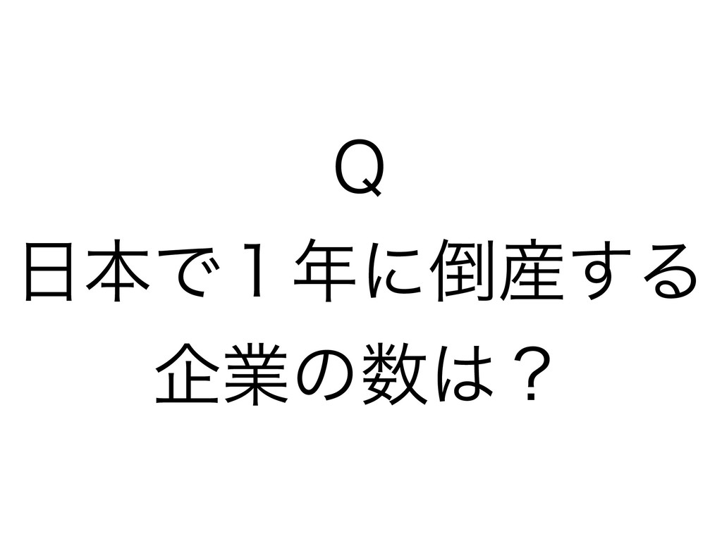 2 ຊͰ̍ʹ͢Δ اۀͷʁ