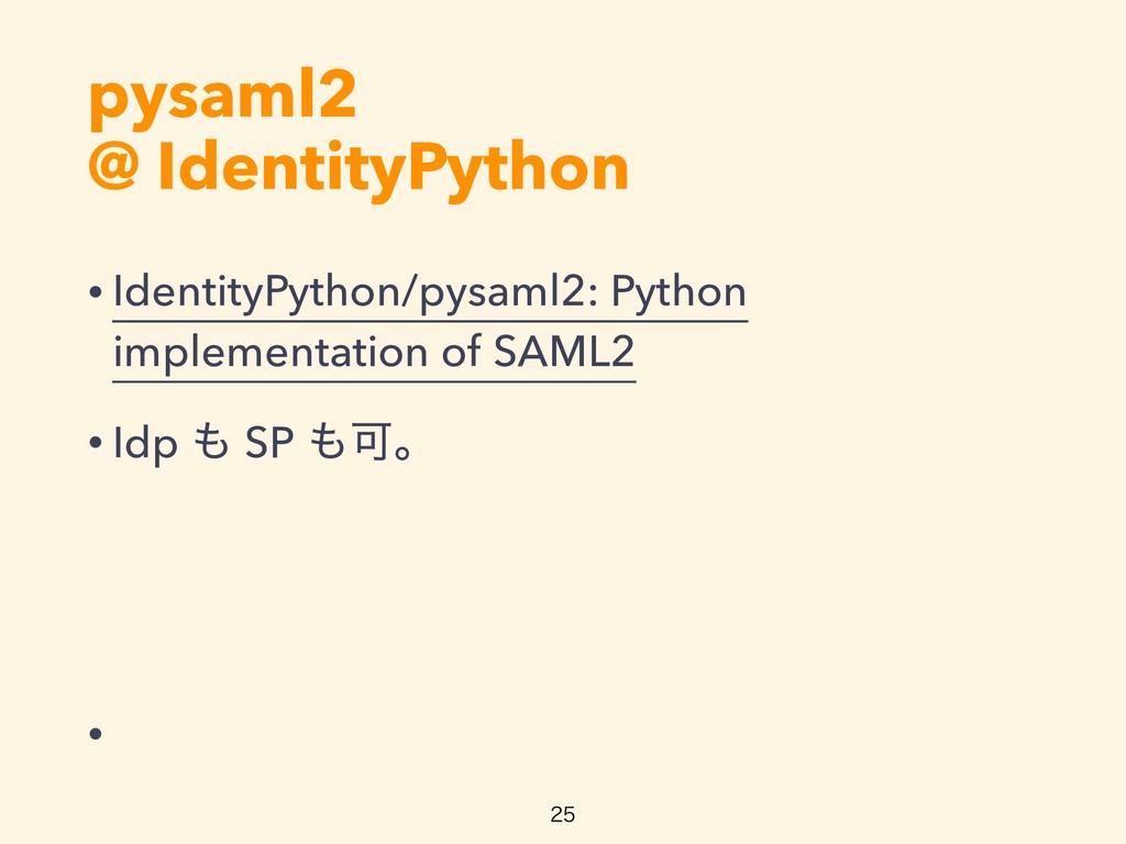 pysaml2 @ IdentityPython • IdentityPython/pysam...