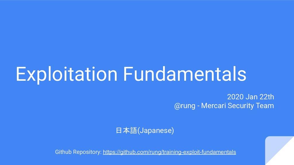 Exploitation Fundamentals 2020 Jan 22th @rung -...