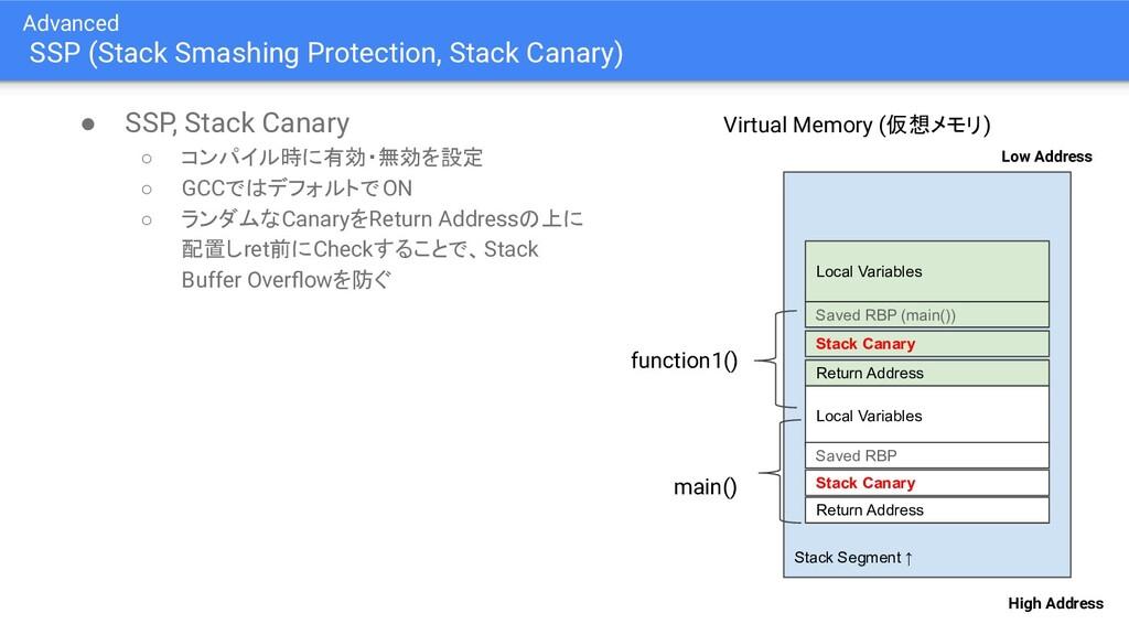Advanced SSP (Stack Smashing Protection, Stack ...