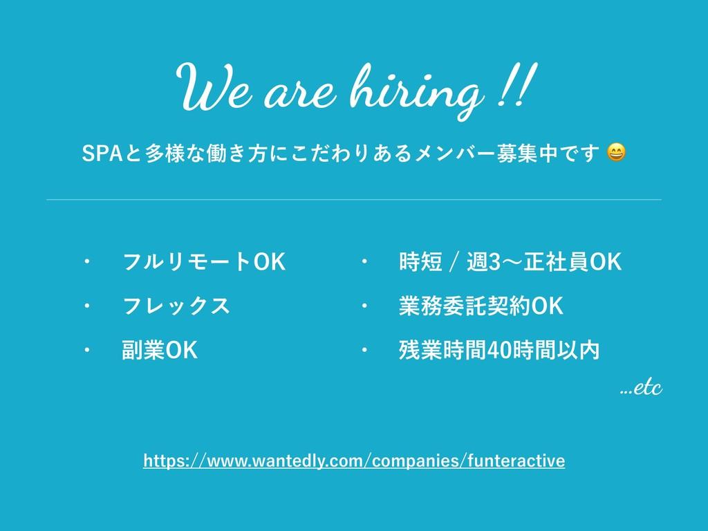 We are hiring !! IUUQTXXXXBOUFEMZDPNDPNQB...