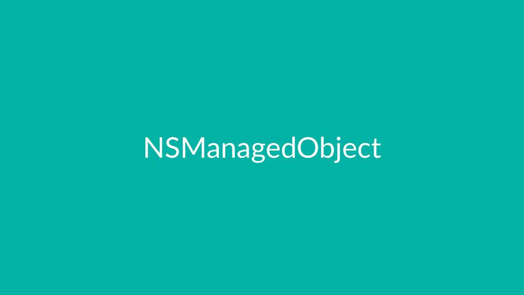 NSManagedObject
