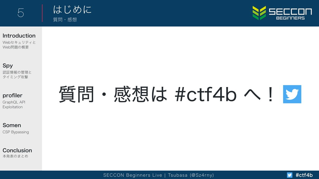 #ctf4b ࣭ɾײDUGCʂ ͡Ίʹ ࣭ɾײ 4&$$0/#FHJO...