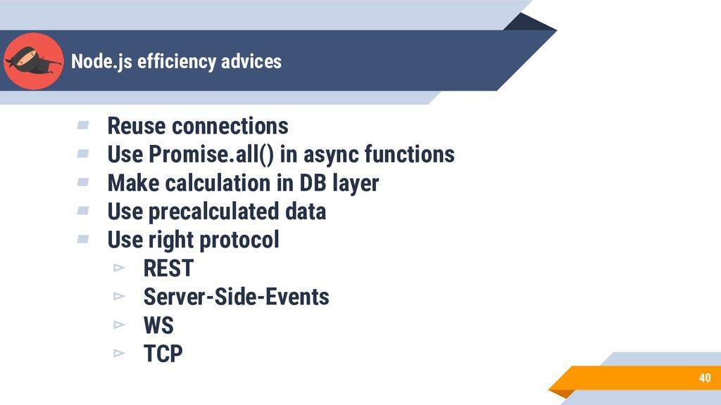 Node.js efficiency advices 40 ▰ Reuse connectio...