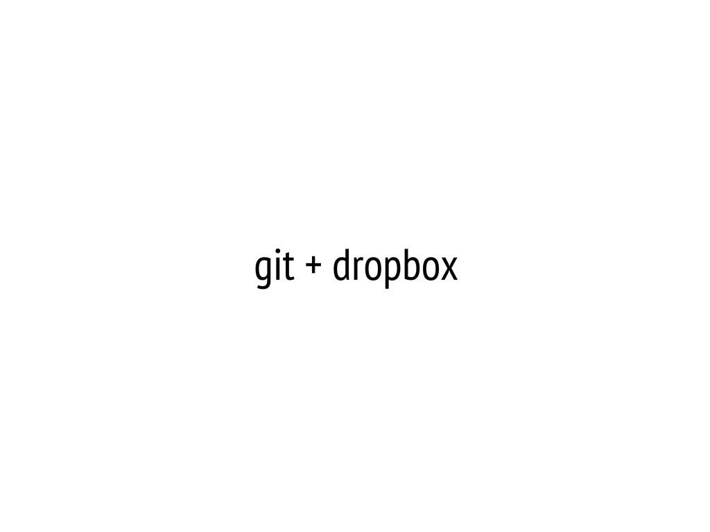 git + dropbox